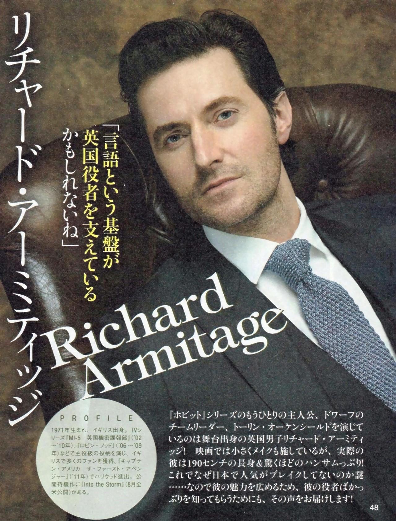 photography me richard armitage dunn armchair 2
