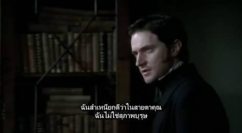 Mr. Thornton suddenly gains the capacity to speak Thai!
